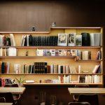 kantoor boekenkast